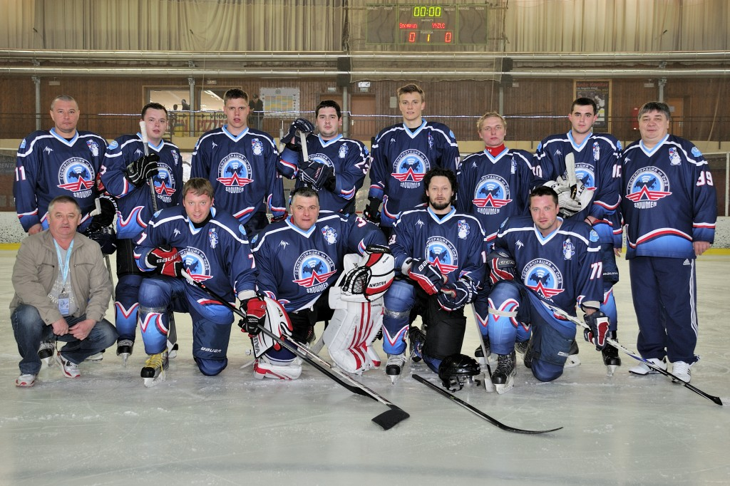 ATC Hockey Tournament in Bled